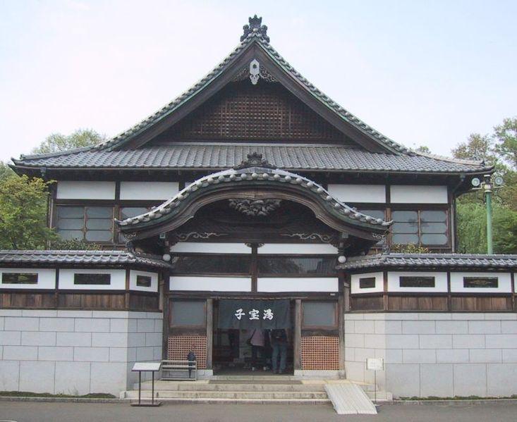 Tina De Baño Japonesa:Sento, las casas de baño japonesas